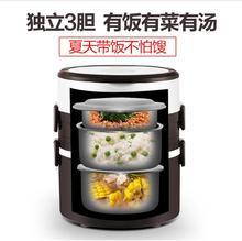 小玩熊电热饭盒2L三层保温饭盒热饭器便当盒可插电 天天特价