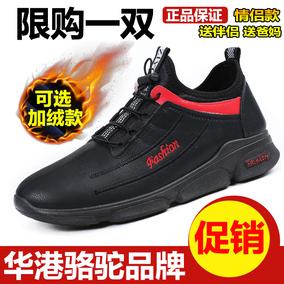 冬季皮面男鞋加绒保暖棉鞋户外登山鞋潮流英伦百搭休闲运动鞋男