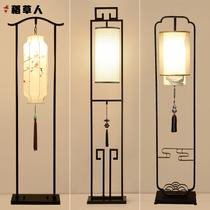 卧室落地灯立式台灯地灯铁艺书房手绘仿古客厅新中式落地灯