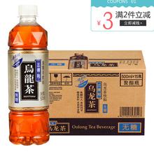 江浙沪皖包邮正品 乌龙茶饮料 三得利无糖乌龙茶500ml*15瓶