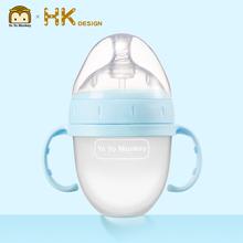 优优马骝正品全硅胶奶瓶新生婴儿大宽口径耐摔防胀宝宝断奶