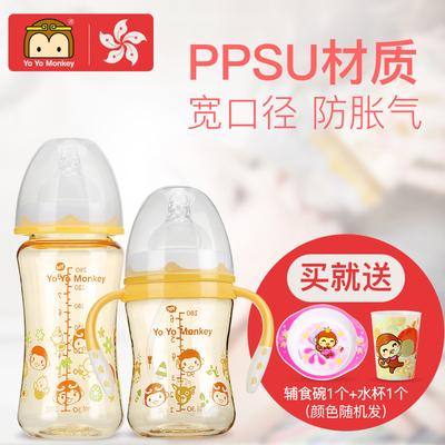 优优马骝ppsu奶瓶 新生儿宽口径耐摔防胀气宝宝硅胶奶嘴婴儿奶瓶