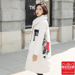 羽绒服女中长款2017新款韩版潮冬装时尚面包领修身a字印花羽绒服