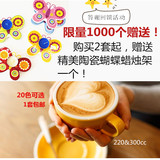 300ml European ceramic coffee cup set Professional pull flower cup latte cappuccino cup Zeta cup Flower