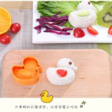 Sushi rice ball mold Dahuang duck cartoon style cake mold Sushi DIY baking mold cartoon rice ball