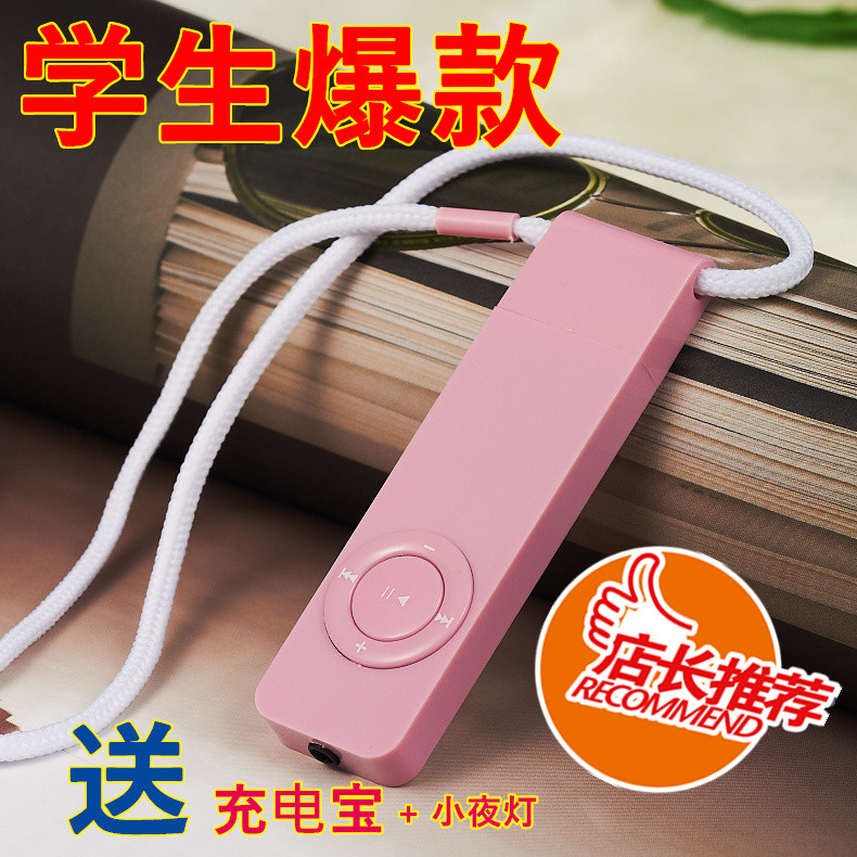 English mp3 player straight into student sports running mini cute U disk with