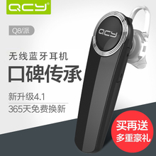 千米WT20无线运动蓝牙耳机 领夹式 4.0立体声入耳式跑步音乐耳机