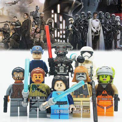 兼容乐高星球大战帝国判官波巴·菲特暴风兵包欧拼装人仔积木玩具