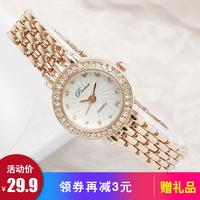 女式镶钻手表