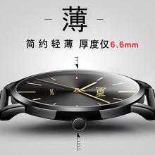 超薄手表男6mm时尚潮流韩版学生真皮带钢带防水简约石英男女手表