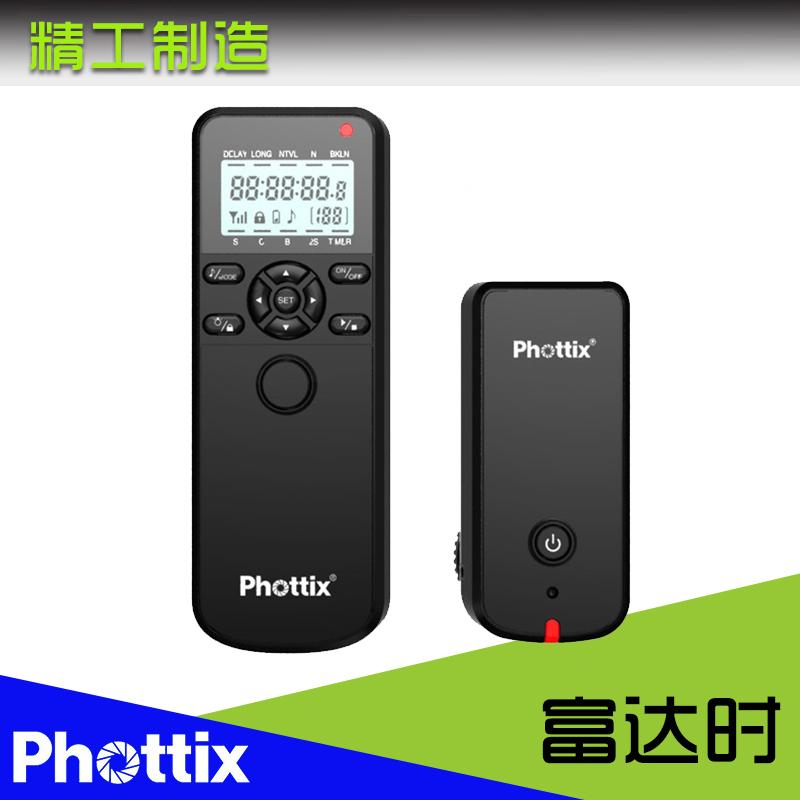 富达时Phottix Aion 无线定时遥控器 延时摄影尼康佳能索尼快门线