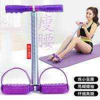 拉力器仰卧起坐家用减肥健身器材女瘦腰减肚子多功能运动拉力绳