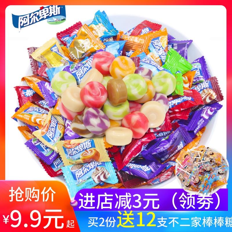 阿尔卑斯糖果牛奶硬糖散装500g棒棒糖混合水果味糖果喜糖小零食