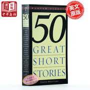 50 Selected Short Stories Classics English Original Fifty Great Short Stories Kite Runners English Reading Classic Literature