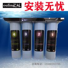 原厂精品热销 50D7四级滤芯 oulin配件 欧琳净水水槽格帝瓦50Z4