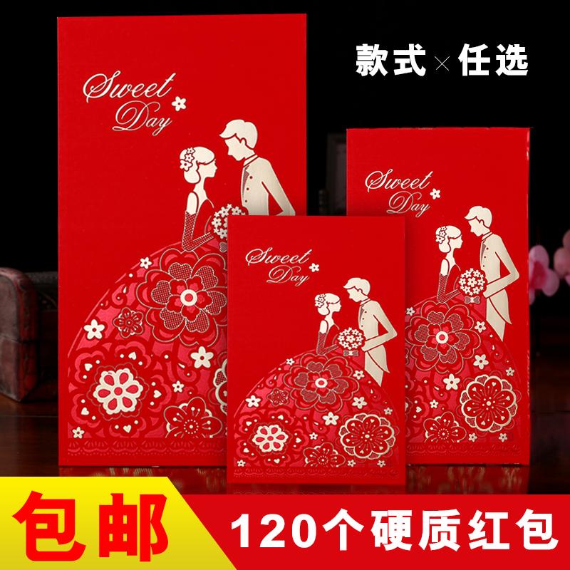 Праздничные красные конверты Артикул 563440945389