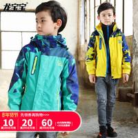 男童秋冬装加厚外套2017新款儿童装三合一冲锋衣加绒中大童两件套