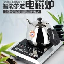 家用电磁茶炉1000瓦煮茶壶金灶平面电茶炉煮水壶304不锈钢壶包邮