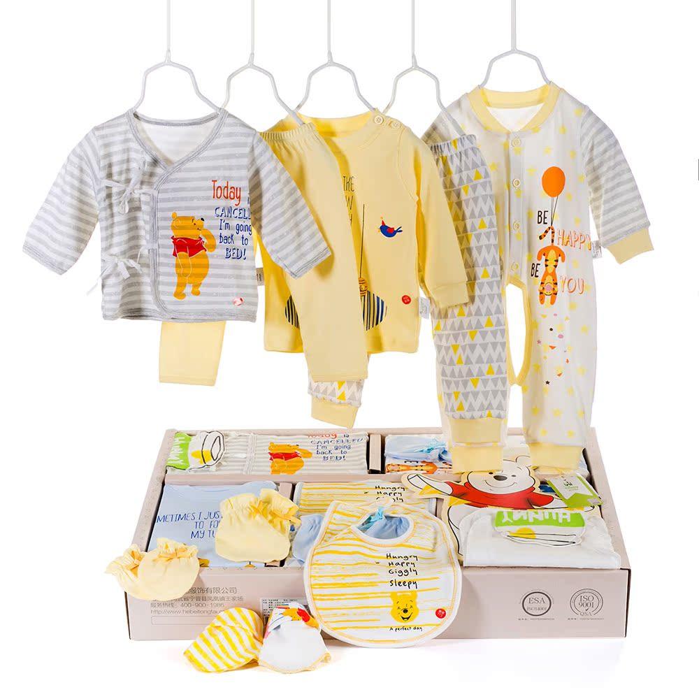 童泰婴儿衣服春夏礼盒满月送礼新生儿冬季礼盒0-3个月纯棉新品5元优惠券