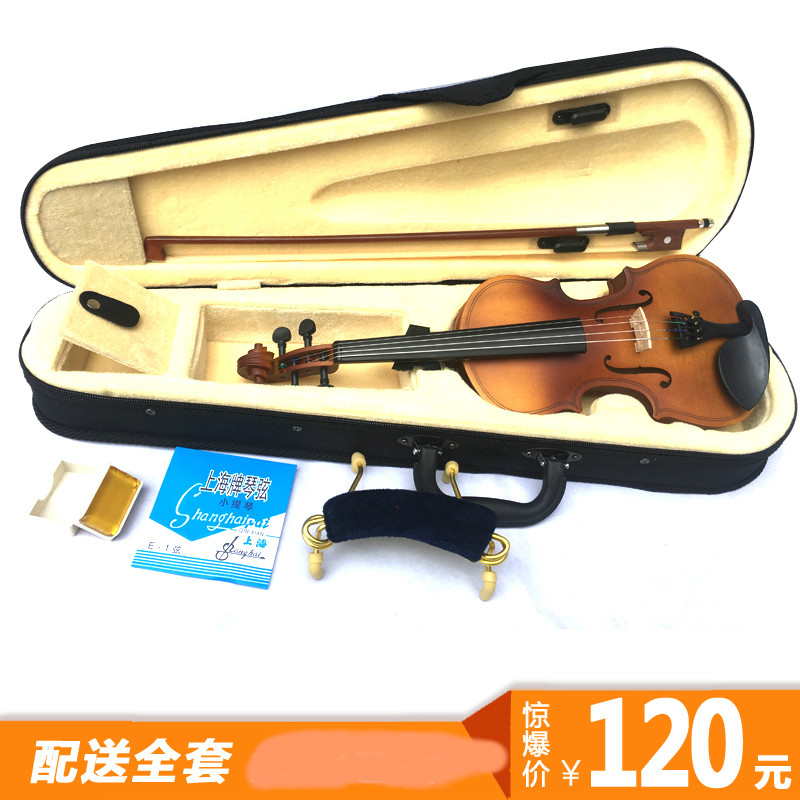 小提琴初学者成人