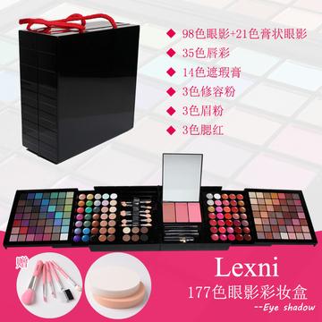lexni 177色化妆眼影盘 彩妆盘 全套网红眼影彩妆盒 腮红唇彩粉底