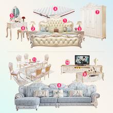 全套家具欧式床卧室套装组合奢华客厅沙发茶几电视柜整装餐桌成套