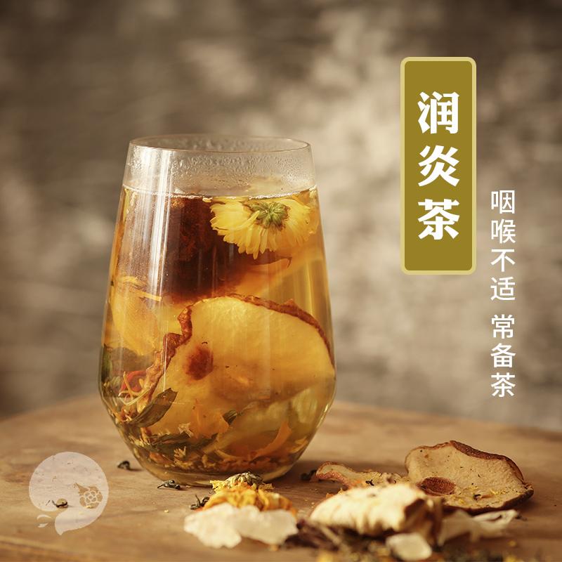 桂花雪梨茶