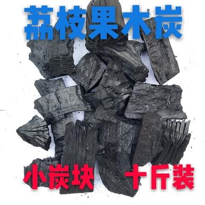 烧烤碳户外烧烤木炭荔枝果木炭块家用取暖炭火锅炭包邮毛重10斤装