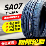 Genuine Chaoyang 215/50r17 SA07 pattern Changan CS35 original tire Chaoyang 17 inch
