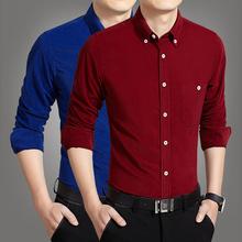 韩版灯芯绒衬衫男冬季男生纯色修身衬衣潮加绒加厚竖条纹长袖寸衫