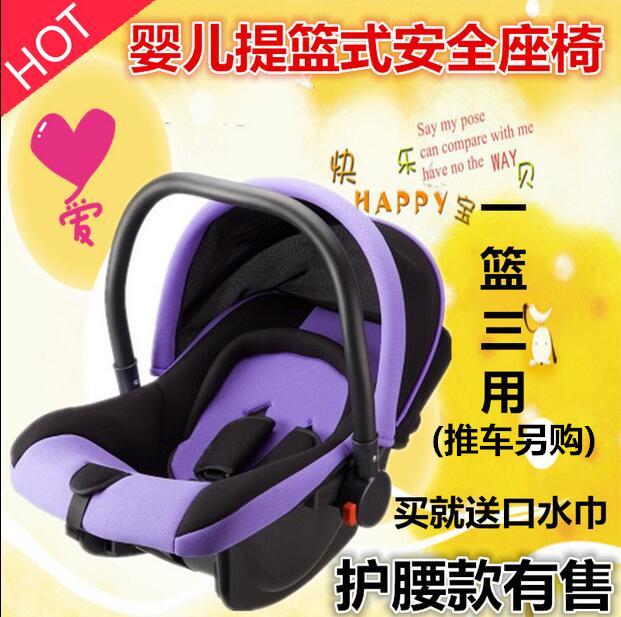 婴儿摇篮车