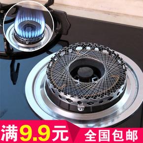 不锈钢圆形煤气炉节能网罩灶头架炉头燃气防风罩燃气灶聚火反射圈