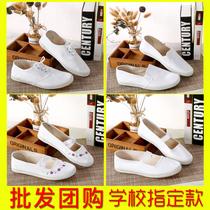 板鞋1992春季新款小白鞋女鞋帆布鞋韩版学生布鞋休闲白色