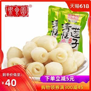 北京特产御食园清恬莲子500g清甜爽口荷花莲子豆休闲零食小吃