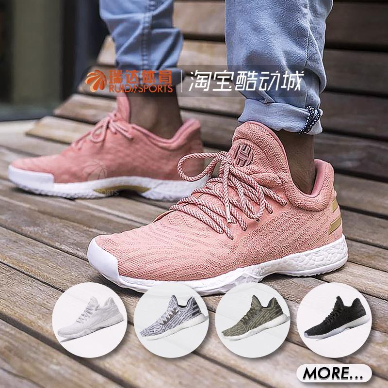瑞达Adidas Harden1 LS 哈登1.5骚粉夜店实战篮球鞋CG5108 CG5106