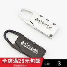 密码 小号迷你微型防盗锁 锁挂锁 背包行李箱学生书包锁金属小锁