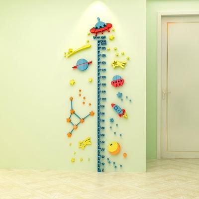 星空亚克力身高贴3d立体墙贴宝宝量身高墙贴纸儿童房测身高尺贴画
