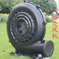 Inflatable arch fan 550W inflatable blower opening ceremony plastic iron shell copper wire Rainbow door 370 watts