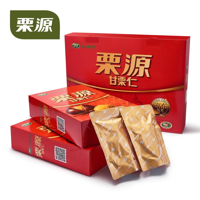 栗源新鲜熟板栗仁零食 唐山特产食品礼品 河北特色干果礼盒装600g