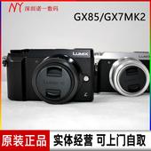 4K高清视频 2双重防抖 Panasonic 松下GX85微单相机 GX7MK2 GX9