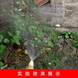 Rockery spray nozzle 4 points Cooling water spray semi-atomizing nozzle garden agricultural automatic sprinkler gardening dust removal