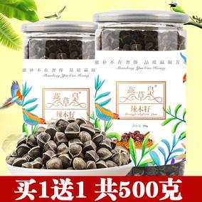 辣木子印度进口包邮 野生天然正宗食用辣木籽的功效正品特级500g