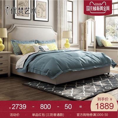 优梵艺术Barlow美式布艺婚床1.8m双人大床软包现代简约主卧室储物