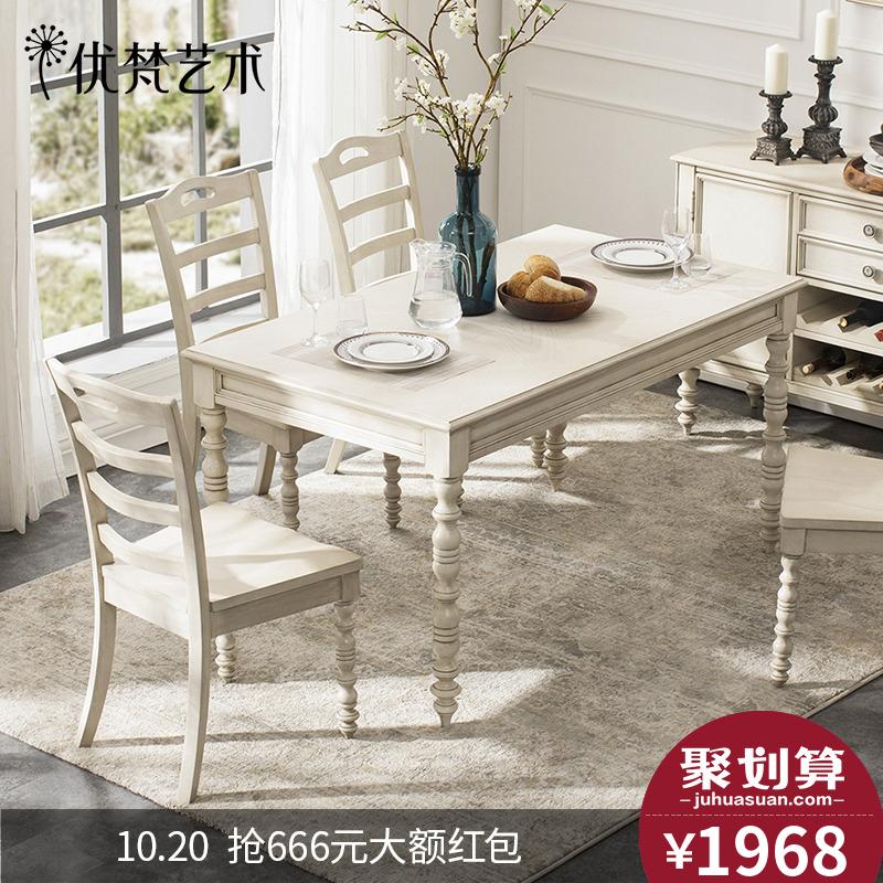 新古典白色实木餐桌