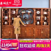 艺铭天下红木家具花梨木书柜刺猬紫檀书架组合三件套实木储物柜