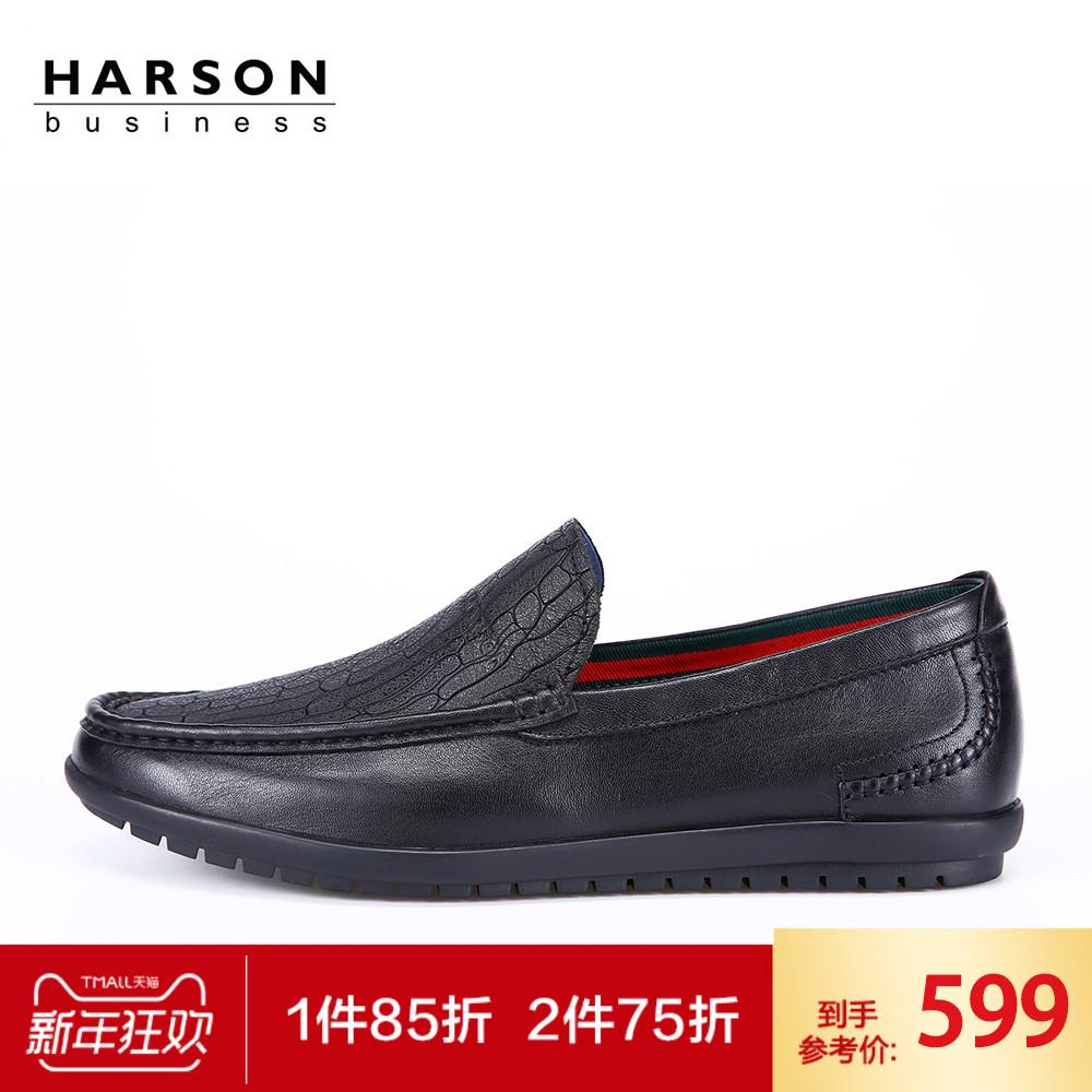 哈森2018春季花纹牛皮革男鞋平跟套脚方头乐福鞋MS83201