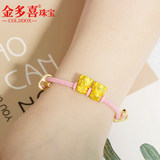 Small gold pig pure gold transfer beads bracelet 3D hard foot gold this year Zodiac red rope baby men and women necklace bracelet