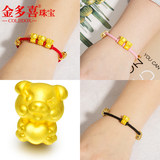 Gold dorothy gold transfer bead girl 3D hard gold transfer bead bracelet fu character this year of life little golden pig valentine's day gift