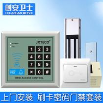 层智能分层直达控制系统32168门禁限时计费内呼控制器IC电梯