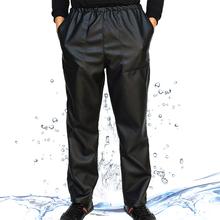 皮裤 酒店 制服裤 餐厅服务员保洁员工作裤 防油防水厨师裤 后厨房 男士